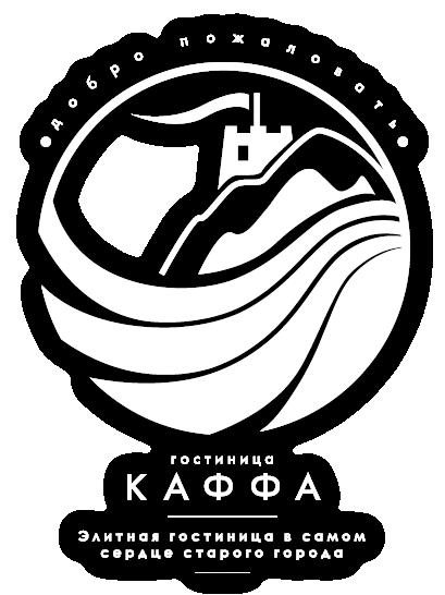 Гостиница Каффа Феодосия Крым, отдых у моря в солнечной Феодосии